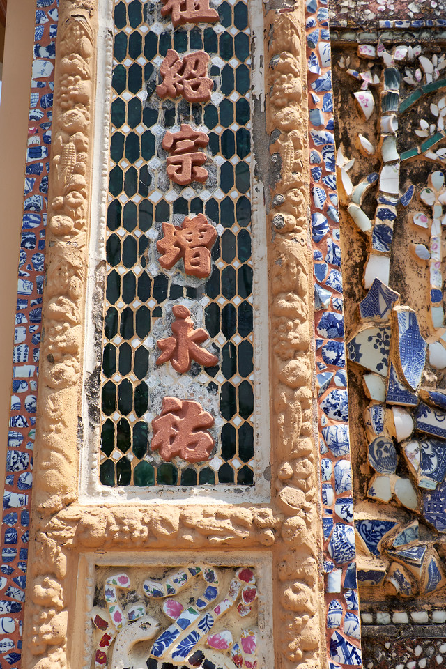 Mosaics made from broken pottery.