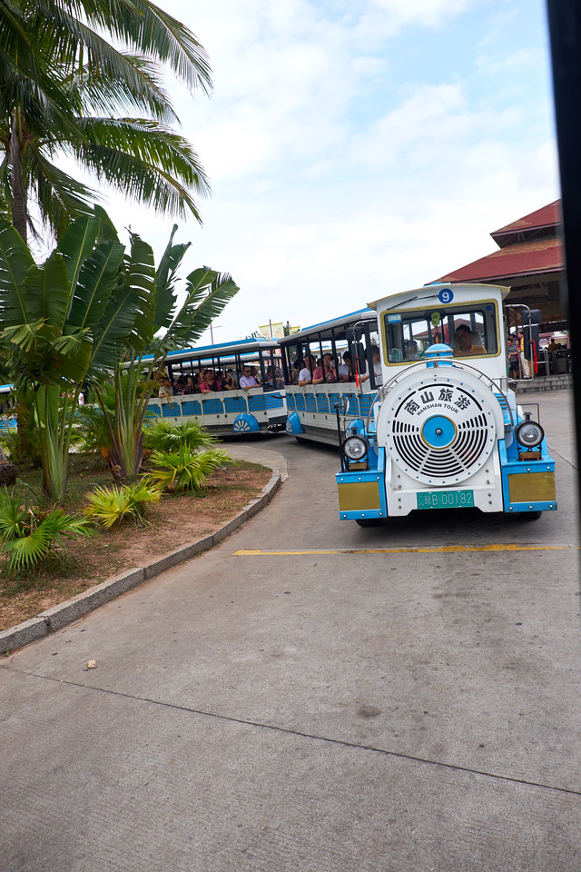 Transportation from one part of the resort to another.