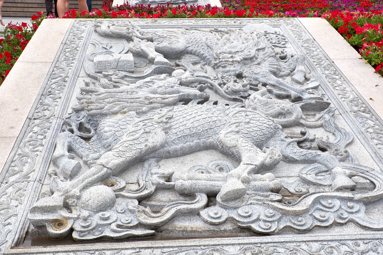 Dragon cement relief on the way to the Guan Yin Statue. Dragon is a sybol of enlightenment.