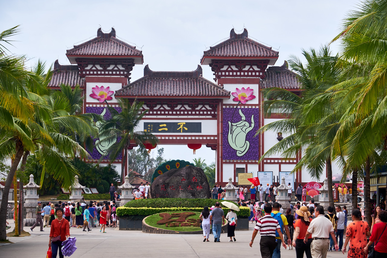 Entrance to see Guan Yin Statue.