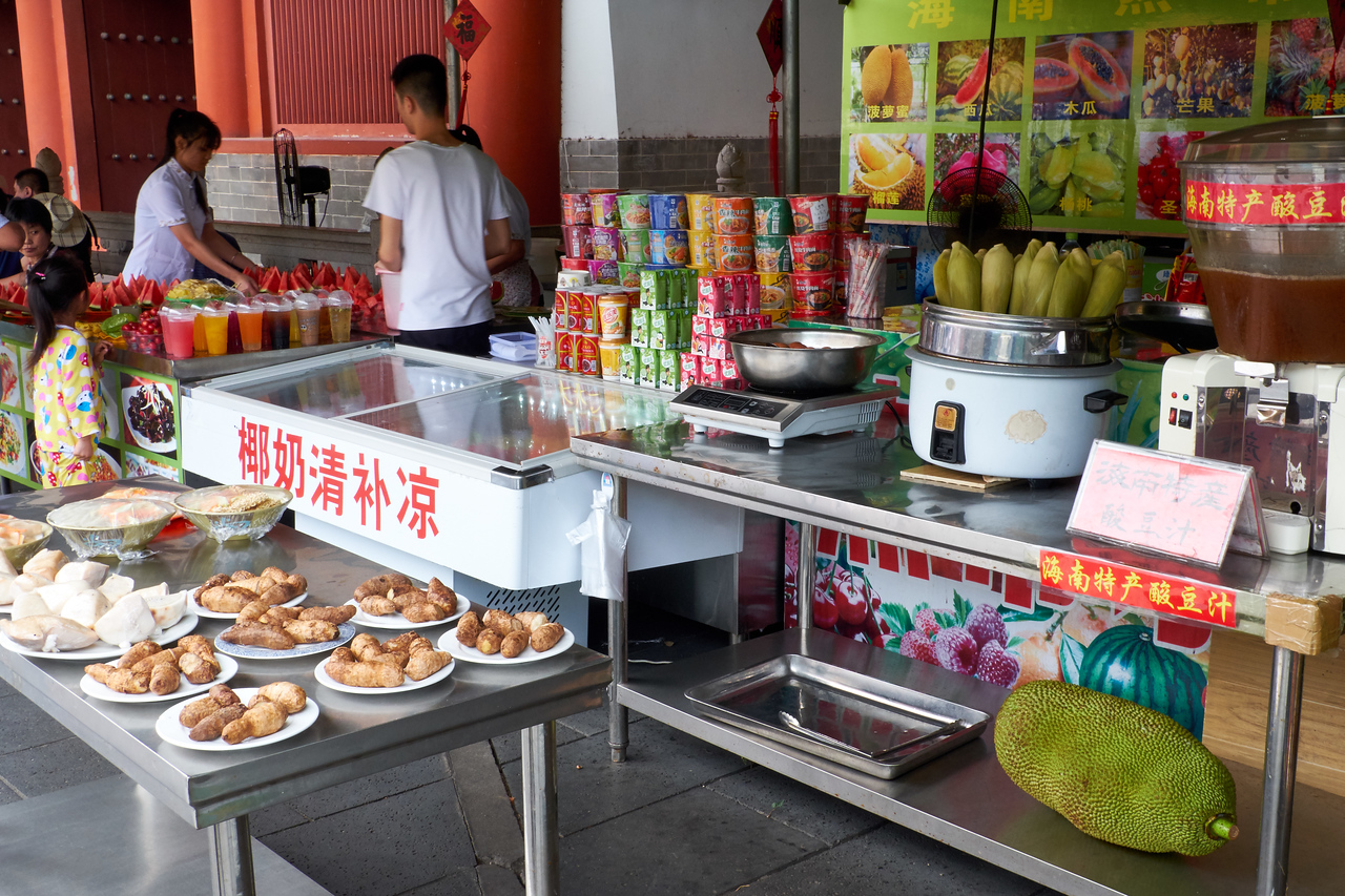 Refreshments sold along the path to the Temple.