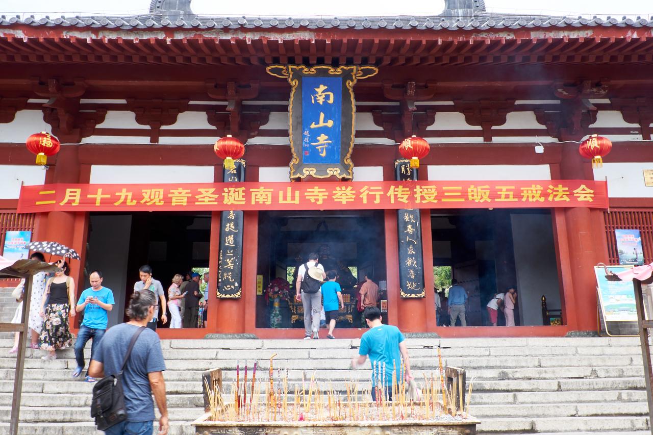 Entrance to the Nanshon Temple Complex.