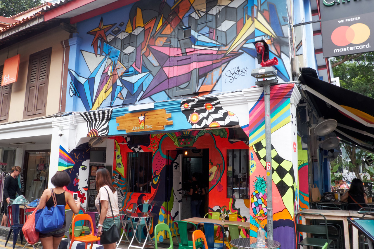 Haji Lane is a trendy area of bars and restaurants near Arab Street.