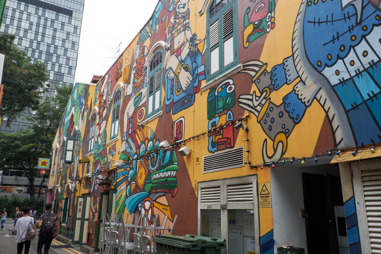 More graffiti on Haji Lane.