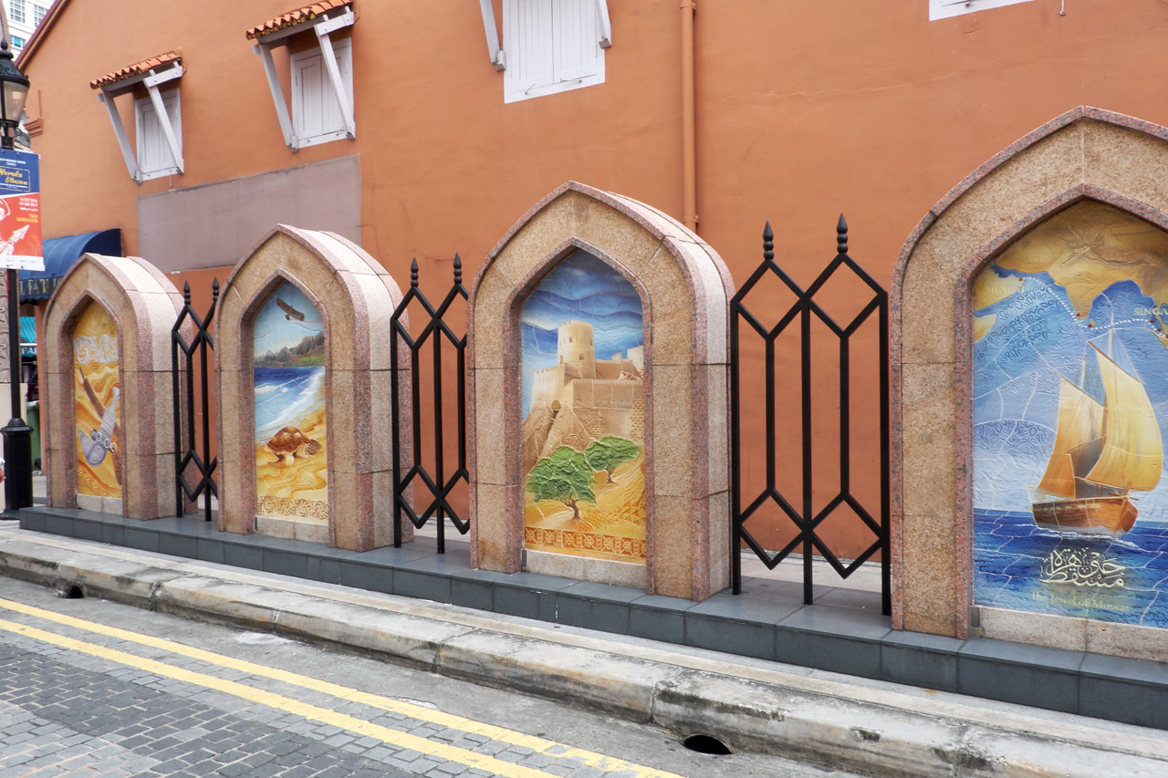 Art work on the other side of Muscat Street at one of the entrances to the Sultan's Mosque.