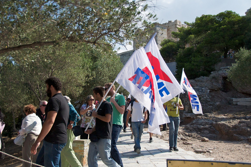 Protesters at Acropolis    48 Hour Strike Beginning 11am Tuesday 6-28