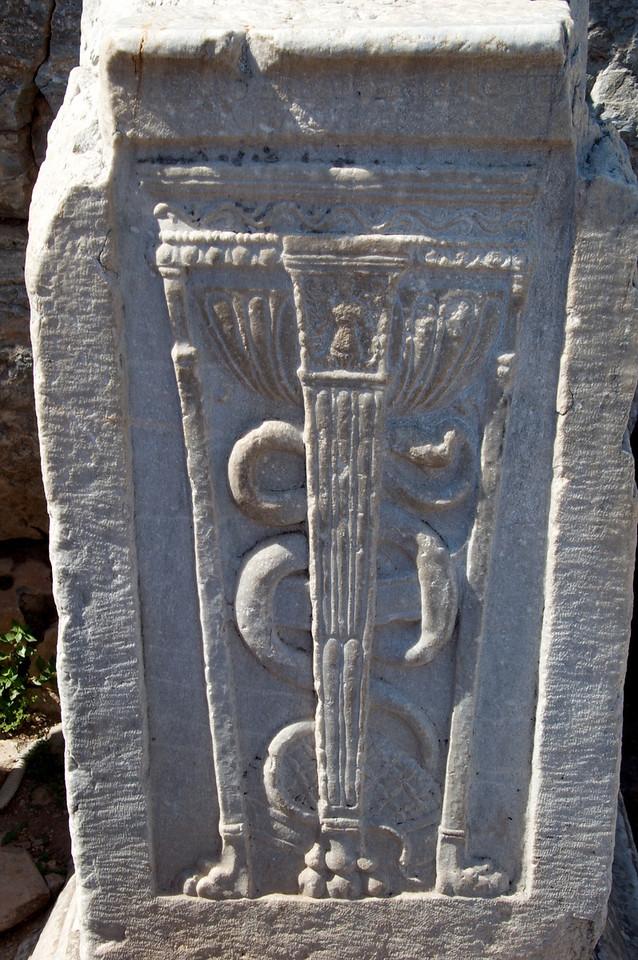 Greek Symbol of Medicine-Doctor