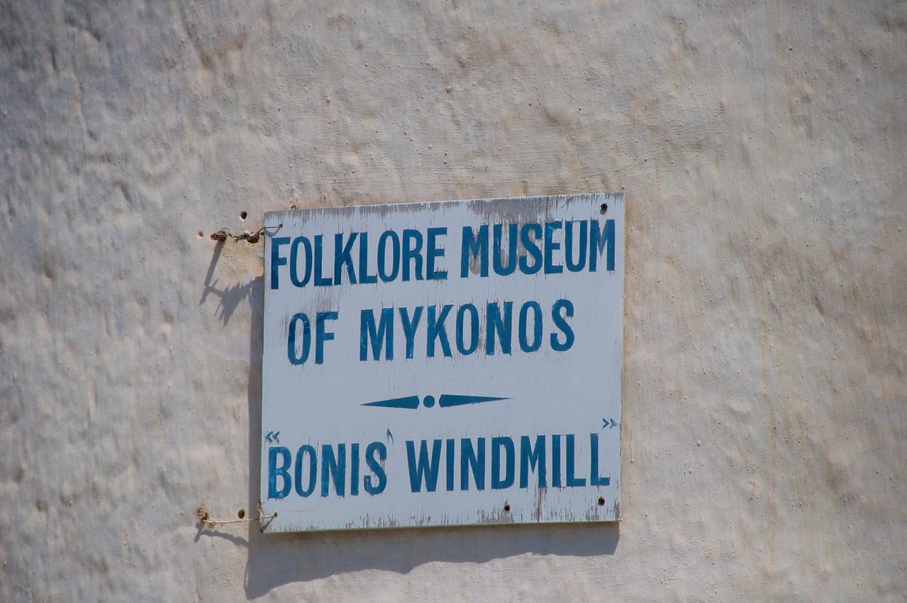 Windmill Sign