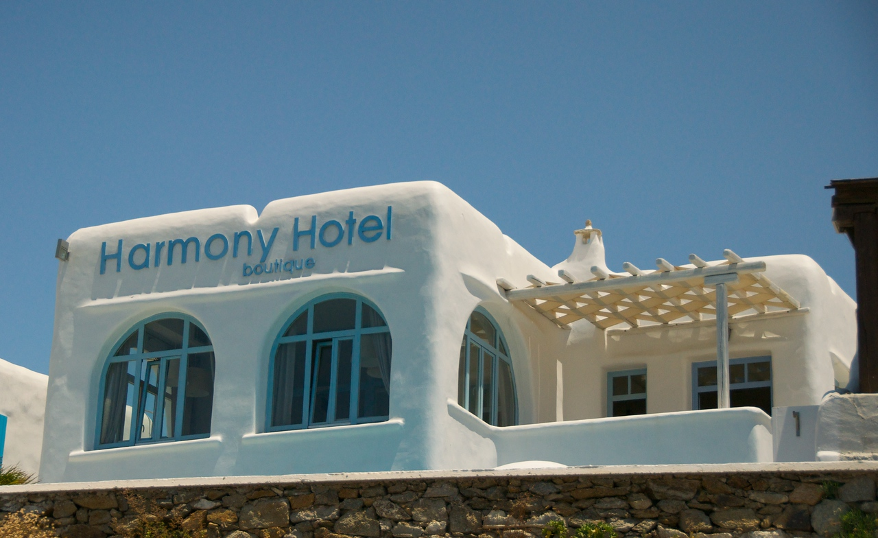 Could This Be The Same Harmony Boutique Hotel as In Jerusalem?