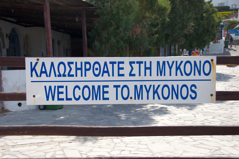 Welome to Mykonos