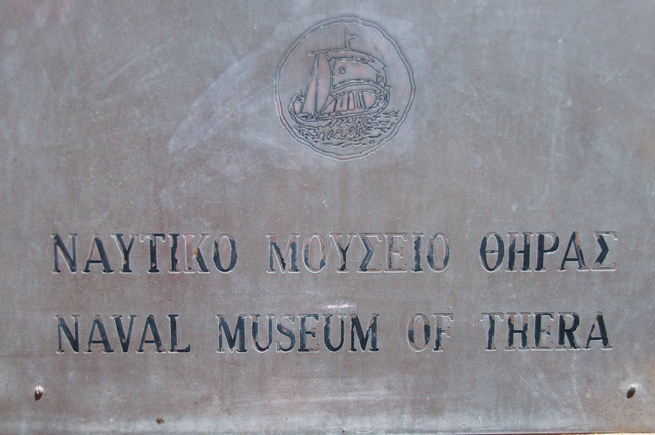 Entrance to Naval Museum