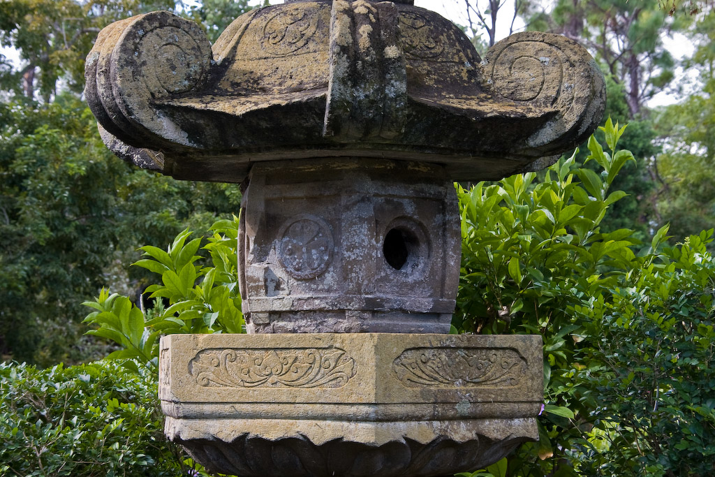 The Ishidoro Stone Lantern was erected in 1681 in memory of the fourth Tokugawa shogun, Ietsuna.  The lantern made its way from the Toshogu Shrine in Tokyo to a shipbuilding company in Kure, Japan; to a ship owner in West Palm Beach; to the South Florida Science Museum; and finally found a permanent home at the Morikami Gardens in 1977.