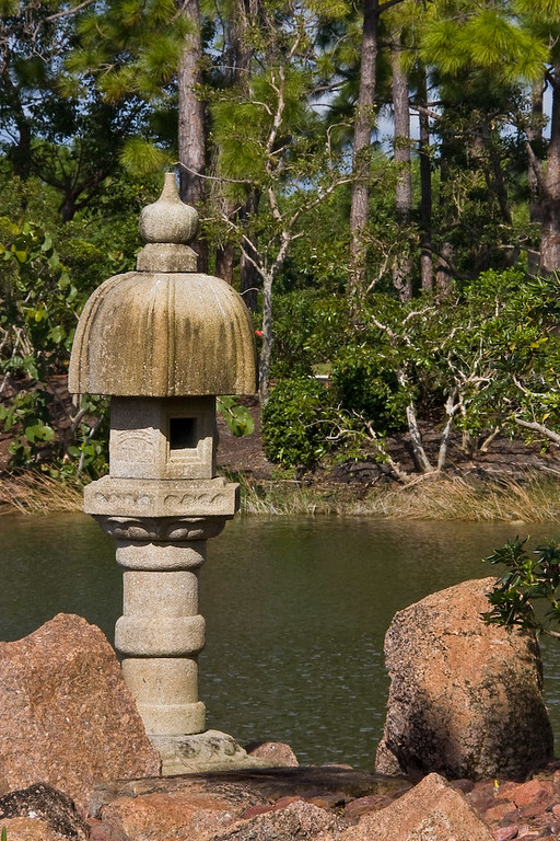 Japanese lantern at Rocky Point.