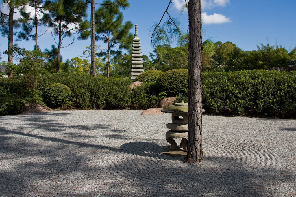 Morikami Museum and Japanese Gardens, Delray Beach, Florida: <br /> The Hiraniwa Flat Garden (Edo Period, 17th-18th centuries).  The tall stone pagoda (sekito) is visible from the museum's terrace.