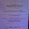 Pimiento Dessert Menu Day 3 Oasis 12/03/12