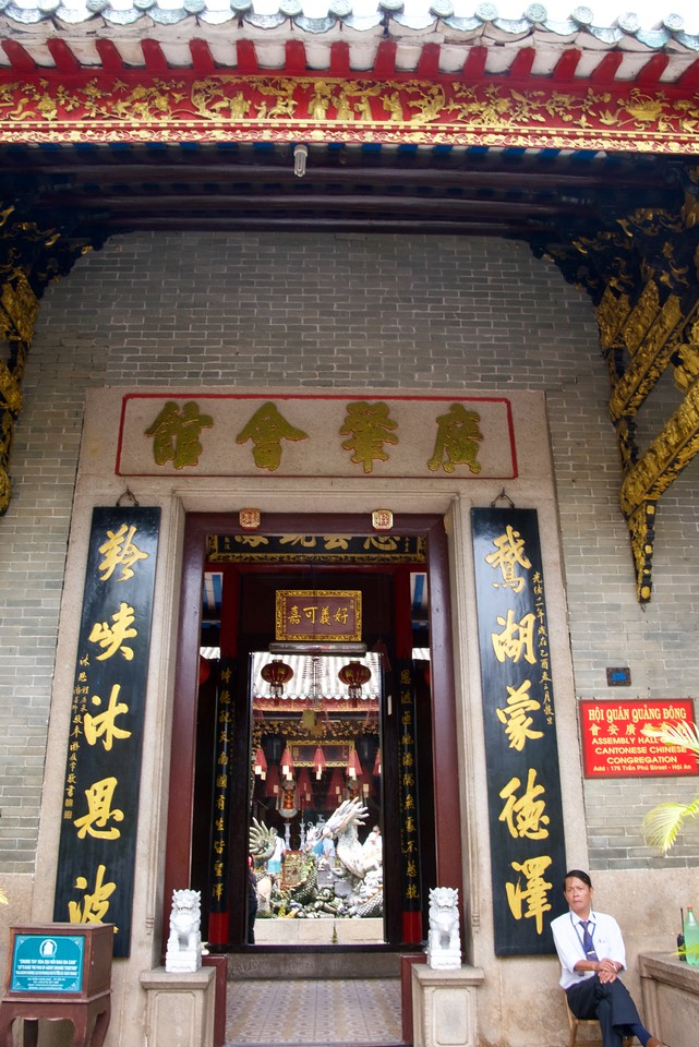 Entrance to Assembly Hall (Temple) of the Cantonese Chinese Congregation. the Assembly Hall of the Cantonese Chinese Congregation was once an important center for Chinese immigrants in the city.