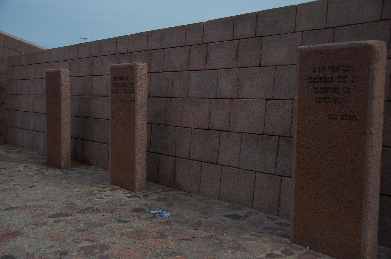 Square of Meditation     2011-01-1909-26-51