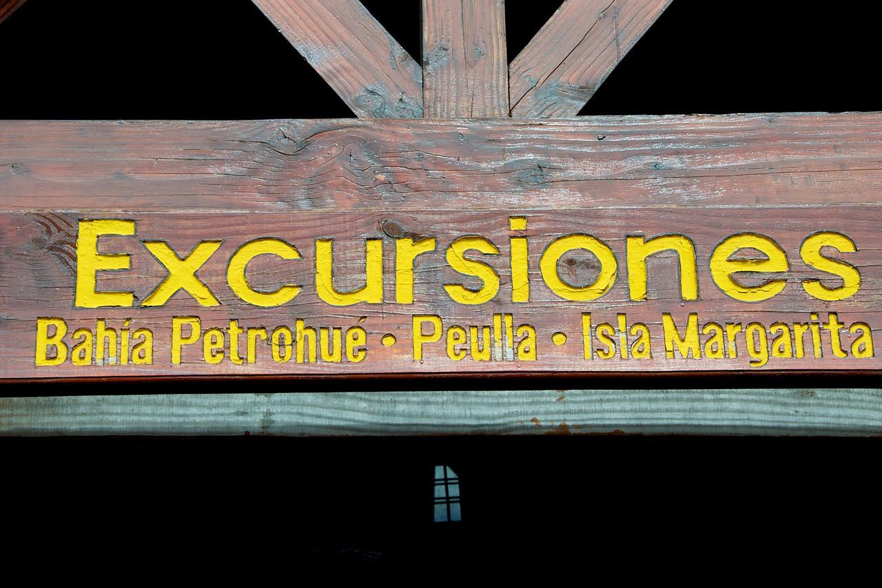 Petrohue Lake Boat Excursions2011-01-0522-59-17