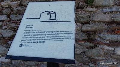 Guard House Kavala Castle PDM 02-11-2016 10-41-016
