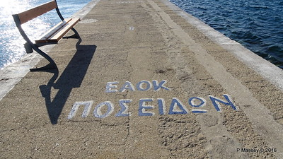 Kavala Breakwater Inscriptions PDM 02-11-2016 10-09-32