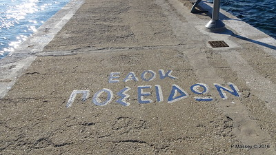 Kavala Breakwater Inscriptions PDM 02-11-2016 10-09-49