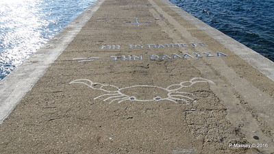 Kavala Breakwater Inscriptions PDM 02-11-2016 10-10-15