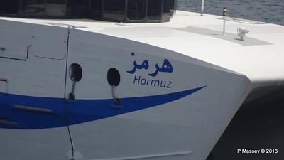 HORMUZ Arriving Mina Qaboos Muscat PDM 21-03-2016 12-42-30