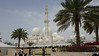 Sheikh Zayed Grand Mosque South Side Car Park Abu Dhabi PDM 23-03-2016 12-04-21