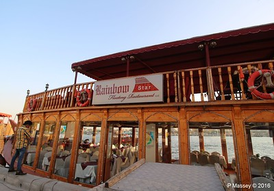 RAINBOW STAR Floating Restaurant Dubai Creek Baniyas Rd Deira PDM 25-03-2016 17-49-046