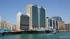 Commercial Bank Dubai Emirates NBD Dhow Wharfage Deira PDM 25-03-2016 13-13-40