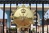 Emblem Oman Badge of Omani Royal Family Al Alam Palace Muscat PDM 20-03-2016 14-04-04