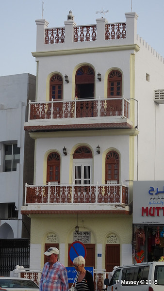 Muttrah Buildings Muscat PDM 20-03-2016 17-21-54
