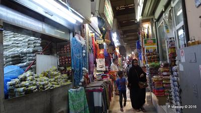 Muttrah Souk Muscat PDM 20-03-2016 17-27-57