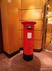 Postbox Entrance Golden Lion Pub Deck 2 QUEEN MARY 2 14-07-2016 07-54-49