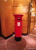 Postbox Entrance Golden Lion Pub Deck 2 QUEEN MARY 2 14-07-2016 07-54-48