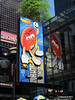 M&M's New York PDM 10-05-2013 10-37-02