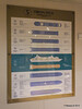 ARTANIA Deck Plans PDM 15-12-2014 08-55-03