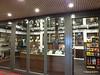 mv FUNCHAL Shop Stb Promenade Deck PDM 28-04-2014 08-55-17