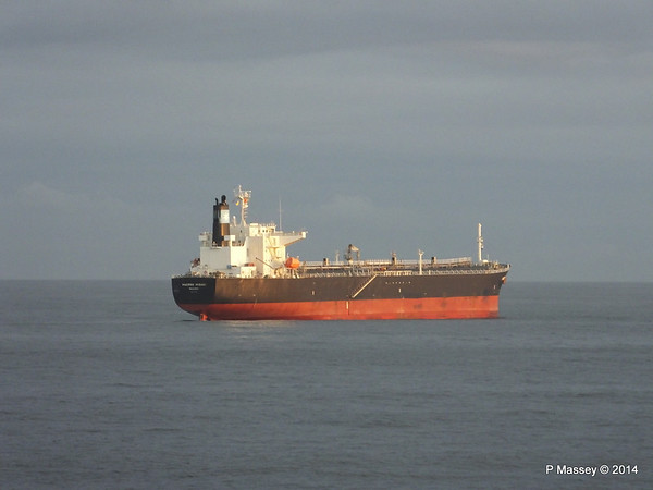 MAERSK MISAKI off Leixoes PDM 29-04-2014 06-53-58