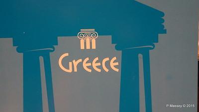 Greek Night Il Palladio Ristorante MSC POESIA PDM 06-12-2015 18-30-50