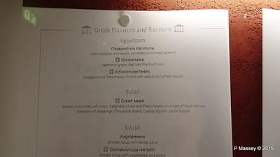 Greek Night Dinner menu MSC POESIA PDM 06-12-2015 19-45-43