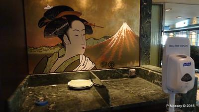 Kaito Sushi Bar Manzoni Deck 7 MSC POESIA 27-11-2015 17-23-01