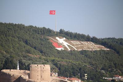 Dur Yolcu Memorial Canakkale 19-07-2015 07-00-33