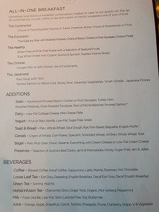Dining Room Breakfast Menu 2/2