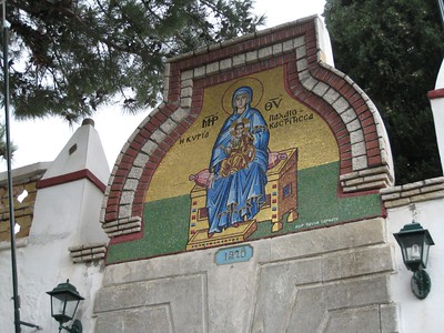 Corfu, Greece - Paleokastritsa - Monstary of the Blessed Virgin Mary