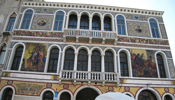 Venice - Can't remember the name of this building!