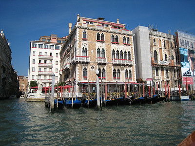 Venice - another view of our Hotel