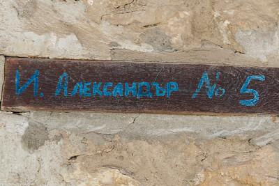 Cyrillic and Roman text combination