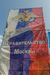 Turns out the day before Putin had been in town celebrating Russian/Ukrainian naval forces day