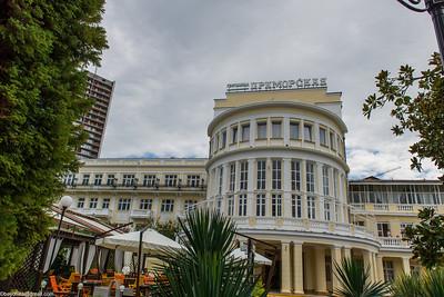 Another hopeful hotel